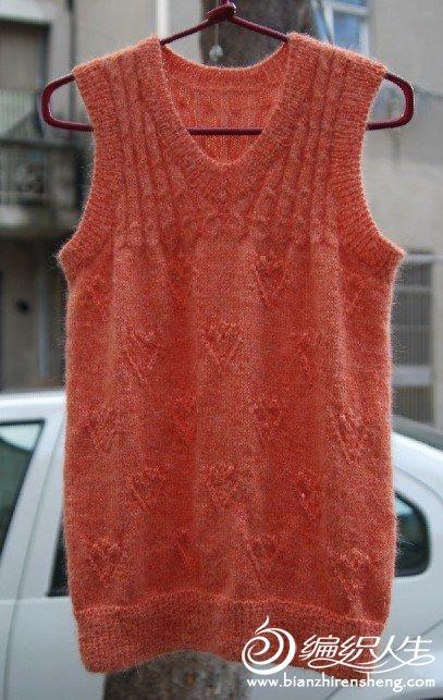 橘红羊驼心2.jpg