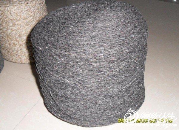 1 30%腈纶 70%羊毛.jpg