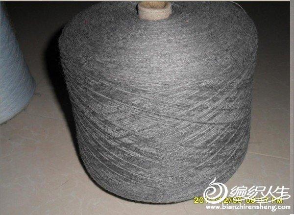 5 棉毛腈混纺1.jpg