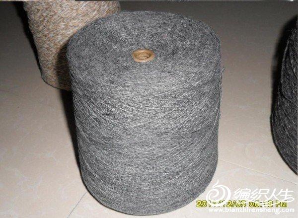 10 兔毛、棉、腈纶混纺.jpg