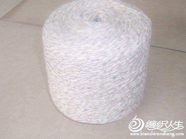 17 兔毛 、棉、腈混纺.jpg