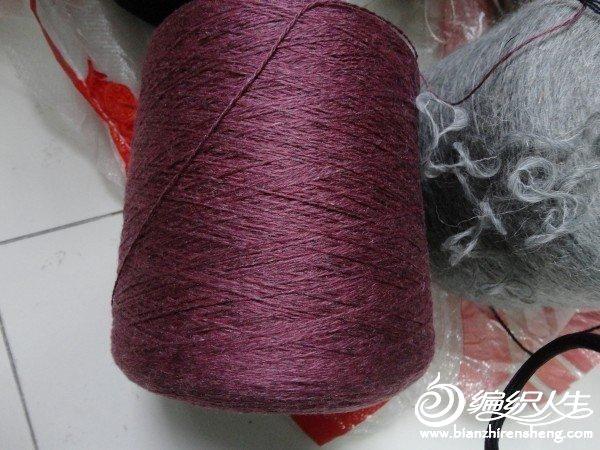 20 30%羊毛 70%腈纶.jpg