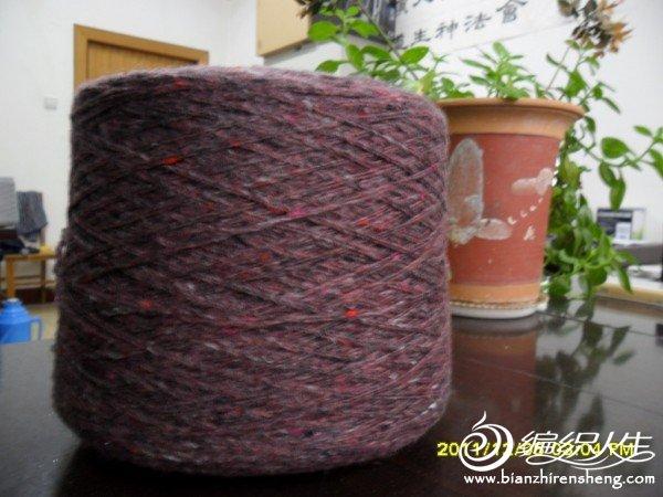 32 30%羊毛  70%腈纶.jpg