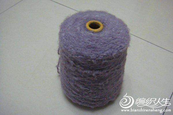 45 圈圈羊毛.jpg