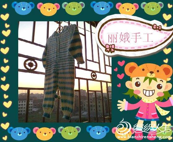 20111202070_meitu_9_meitu_4.jpg