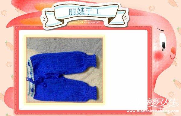 20111203075_meitu_2_meitu_5.jpg