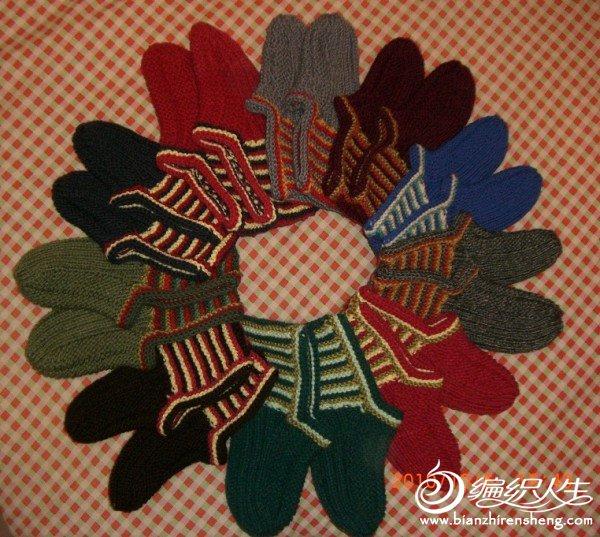 环形袜套.JPG