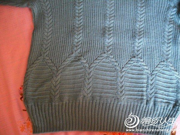 羊绒毛衣2-4