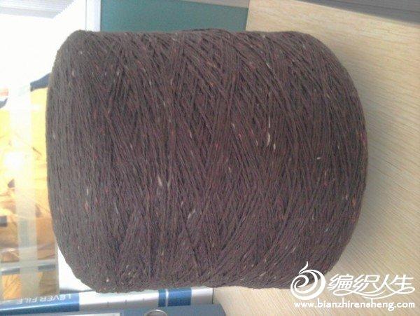 63 60%羊毛 40%腈纶.jpg