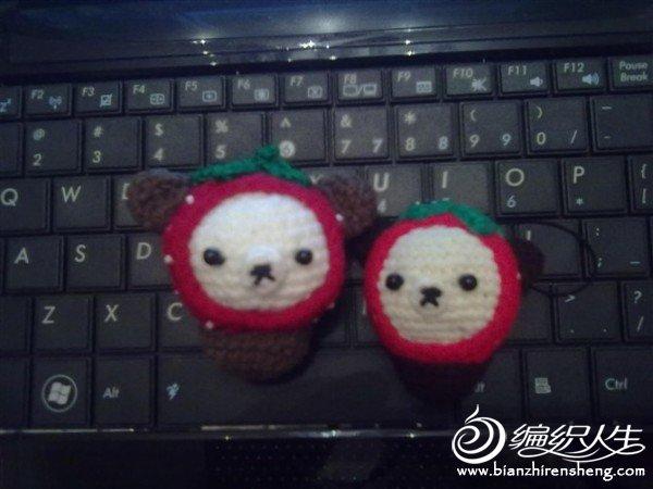 草莓熊.jpg