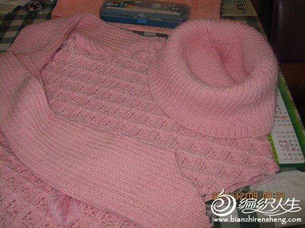 粉色格格毛衣照片 015.jpg