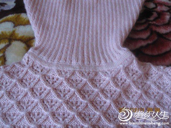粉色格格毛衣照片 019.jpg