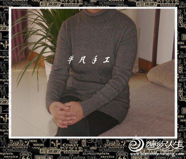 真人秀3.jpg