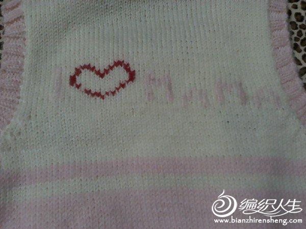 2010-07-14_20-08-32_409.jpg