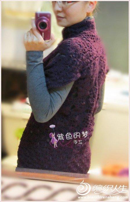 紫色拼花衣.jpg