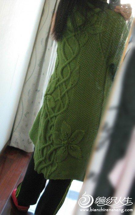 2011.12.12绿色大衣 012_副本_副本.jpg