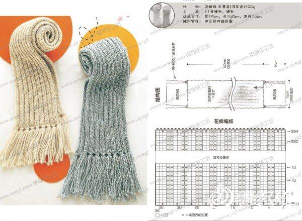 围巾手套.7.8_页面_5.jpg
