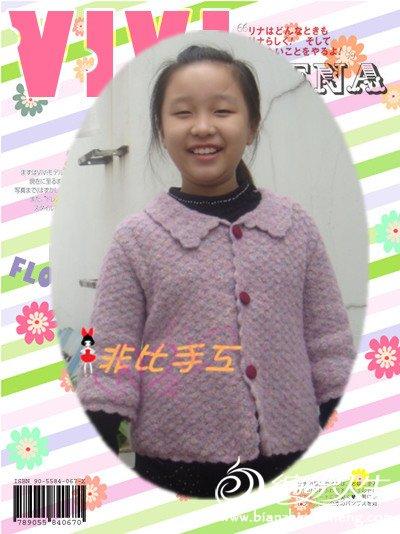 dsc02114_副本.jpg