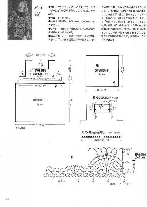 p042.jpg