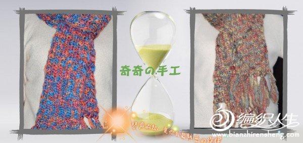 奇奇1_副本.jpg