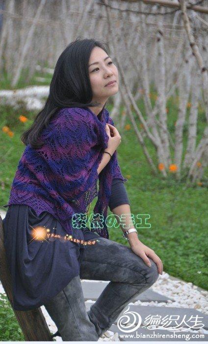 紫依1.jpg