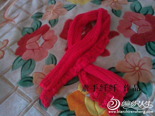 Camera_20111212_124505.jpg