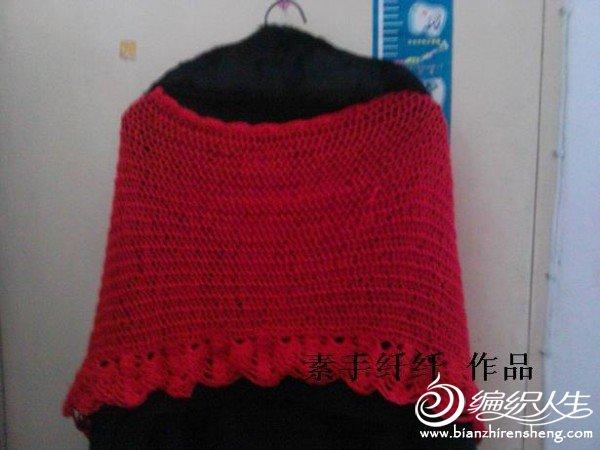 Camera_20111212_123443.jpg