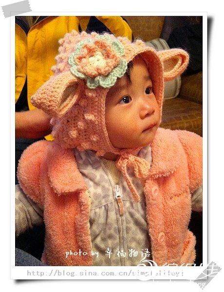 小羊帽2.jpg