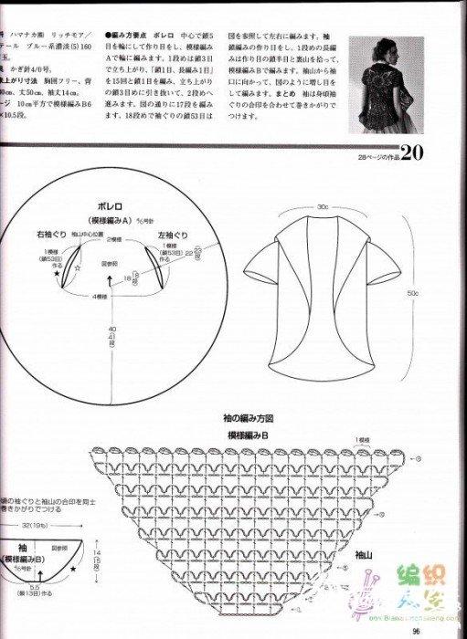 菠萝花桌布衣整体图.jpg