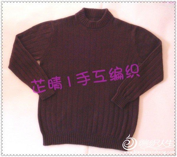 羊绒毛衣1.jpg