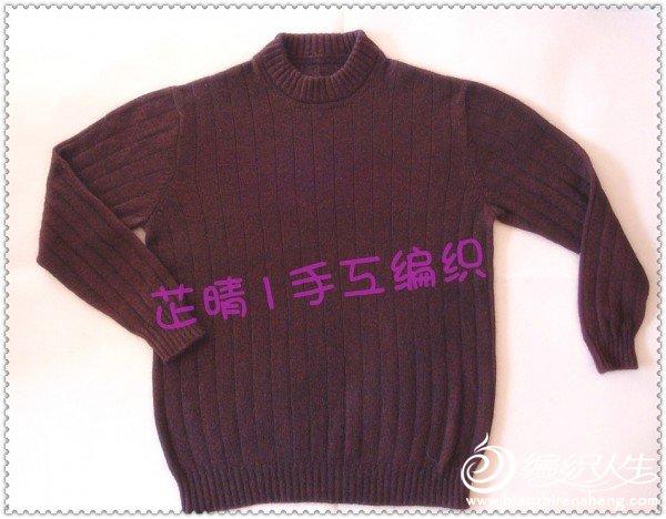 羊绒毛衣2.jpg