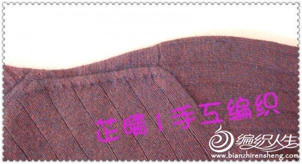 羊绒毛衣4.jpg