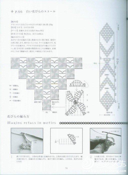 花开心田图解1.jpg