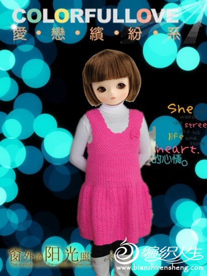 裙子3.jpg