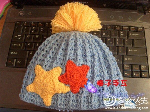 星星帽子1.jpg