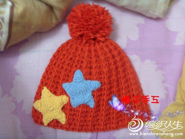 星星帽子.jpg
