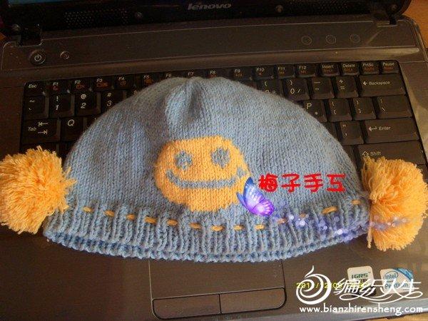 笑脸帽子.jpg