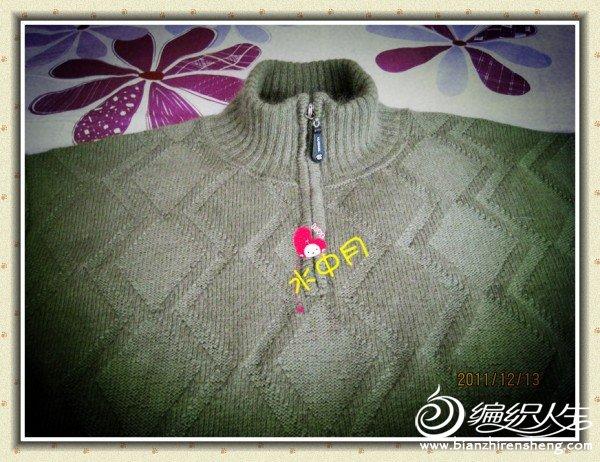 拉链领毛衣1.jpg