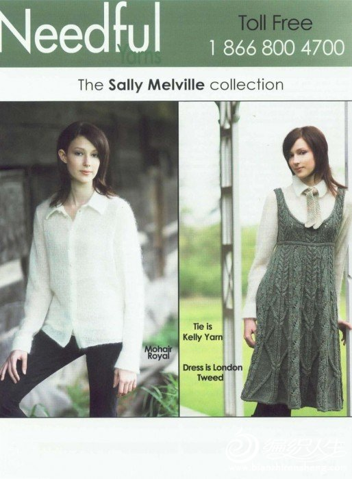 The Sally Melville Collection_8.jpg
