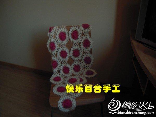 照片 089_副本.jpg