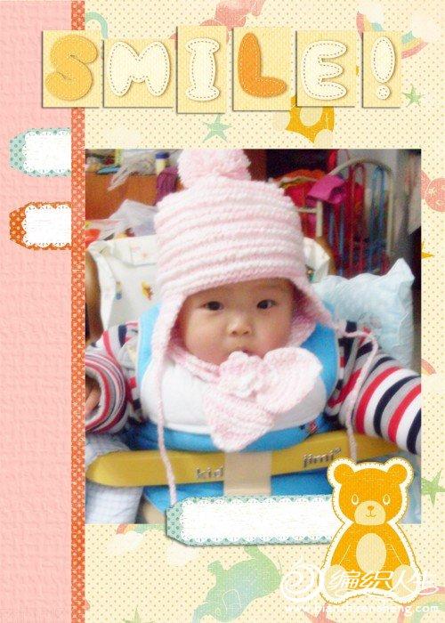 粉色帽子 跳跳.jpg