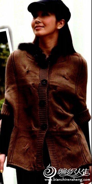 漂亮毛衣.jpg