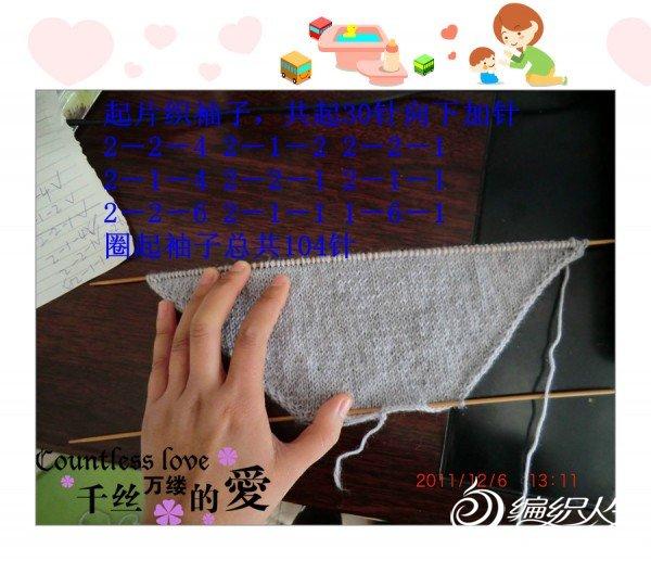 CIMG6647_副本.jpg
