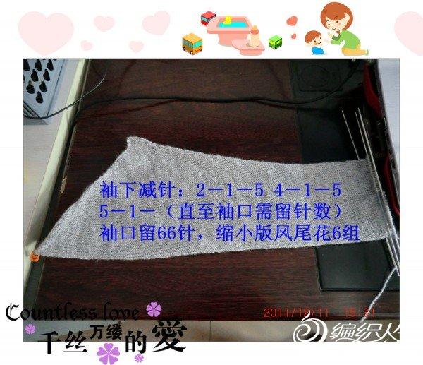 CIMG6664_副本.jpg