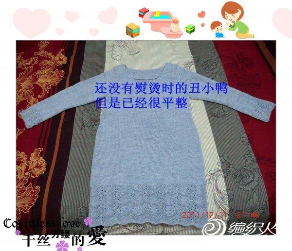 CIMG6683_副本.jpg
