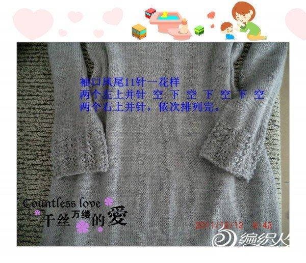 CIMG6715_副本.jpg