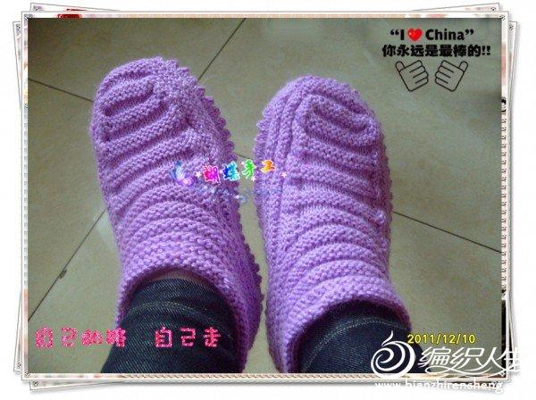 地板靴3.jpg