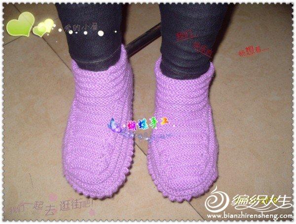 地板靴4.jpg