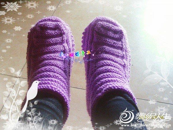 地板靴 .jpg