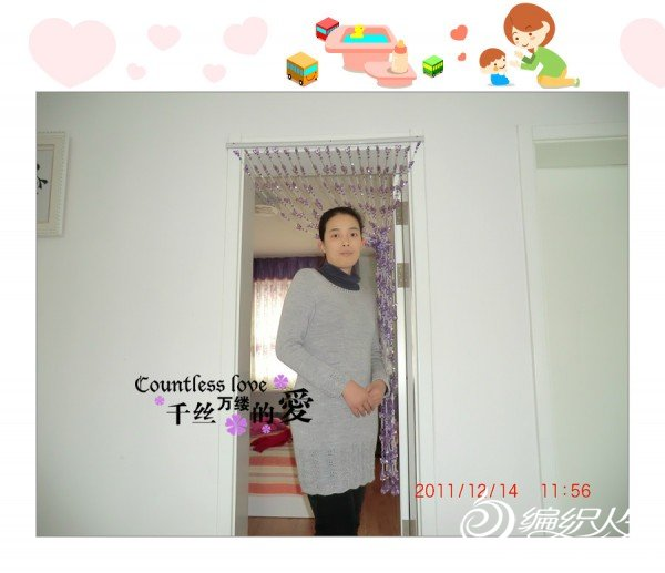 CIMG6737_副本.jpg